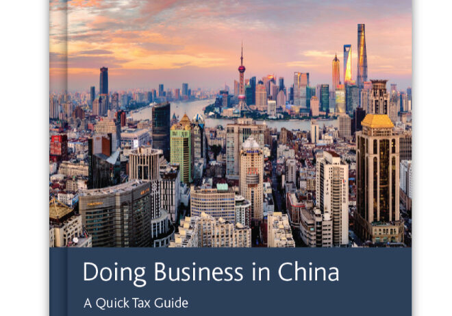 Doing business in China book cover design